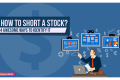 How to Short a Stock? 4 Awesome Ways to Identify It